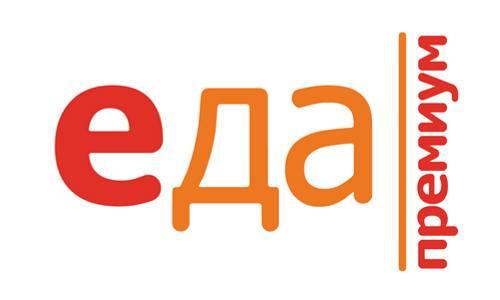 logo_premium_0.jpg