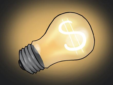 Соглашение о компенсации затрат на электроэнергию образец